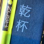 Zushi – Japanese Restaurants – Milano