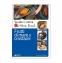 12 – frutti-di-mare-e-crostacei-9788809790995