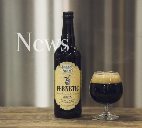 Fernetic – Fernet Branca presenta la prima birra